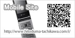 立川発待ち合わせデリヘル立川人妻研究会の携帯電話版ホームページ